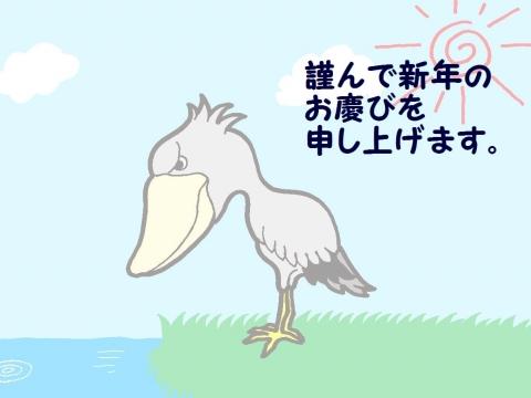Hashibiro21.jpg