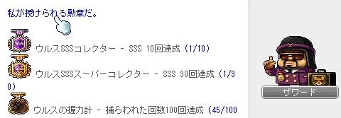 blog2195.jpg