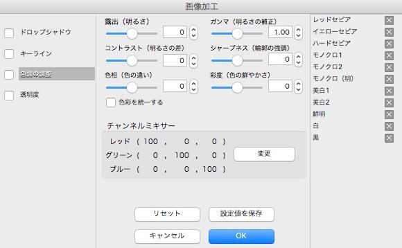 ask-syougatu3.jpg
