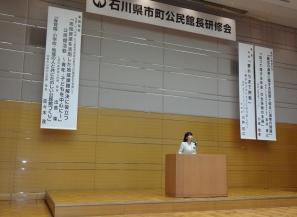 篠原課長から温かい激励も頂きました。