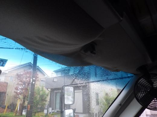 かなり雨が降って・・・激漏れ (15)