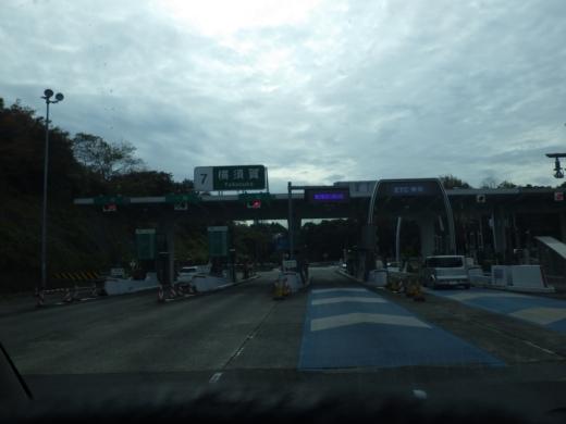 横須賀海辺つり公園 (3)