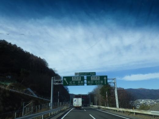 金沢へ (3)