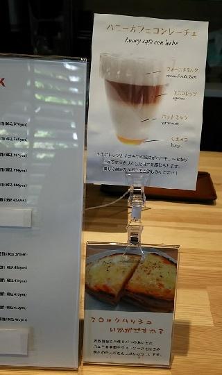 cafeアルマ2