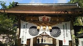 熊野本宮大社神門