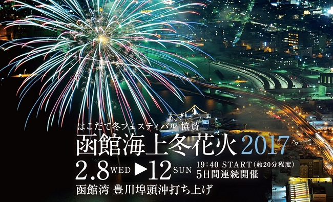 Baidu IME_2017-2-7_12-57-12