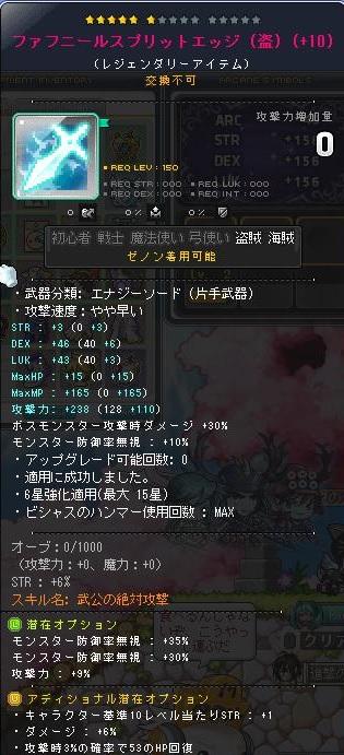 Maple170111_225827.jpg