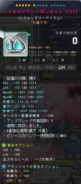 Maple170111_225839.jpg