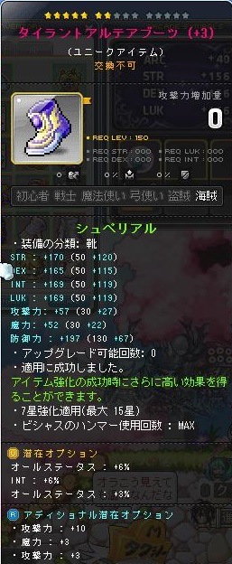 Maple170111_225857.jpg