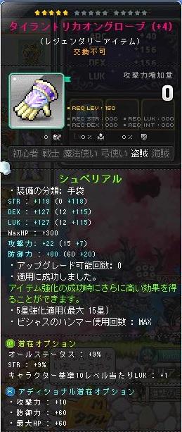 Maple170111_225912.jpg