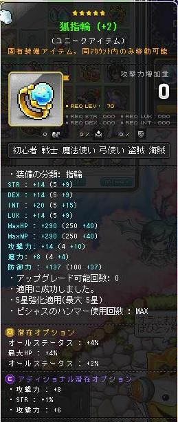 Maple170111_230002.jpg