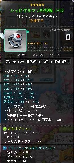 Maple170111_230007.jpg