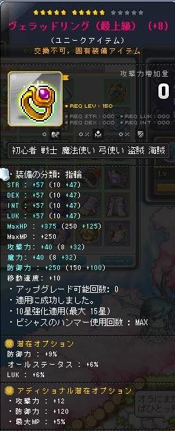 Maple170111_230011.jpg
