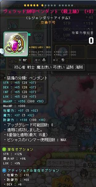 Maple170111_230023.jpg