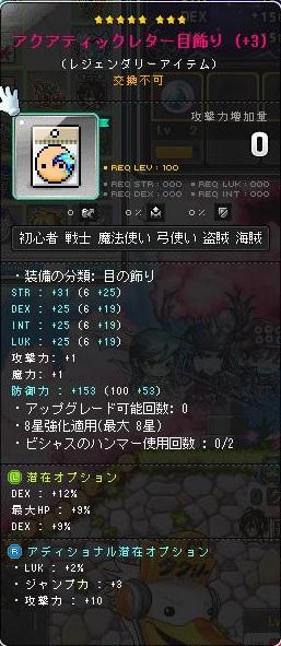 Maple170111_230035.jpg