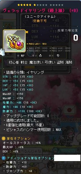 Maple170111_230042.jpg