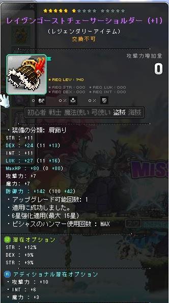 Maple170115_144810.jpg