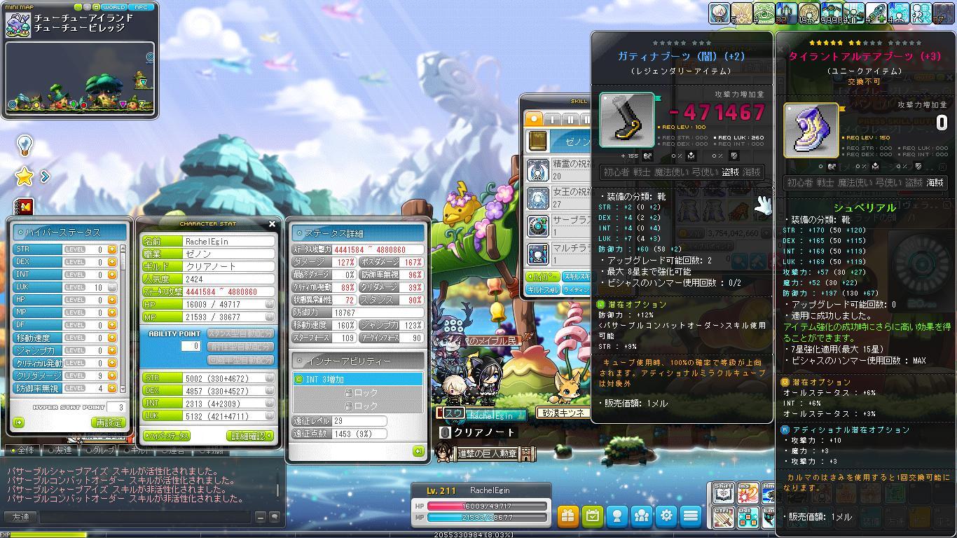 Maple170115_145546.jpg