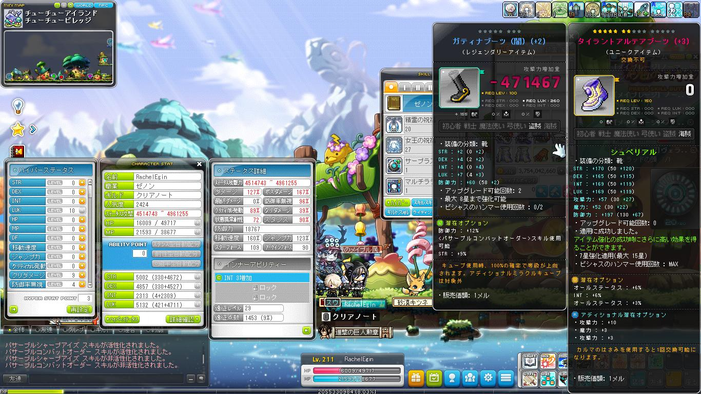 Maple170115_145549.jpg