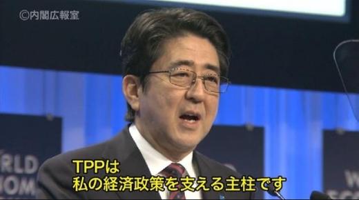 安倍TPP1