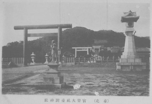 台湾神社1