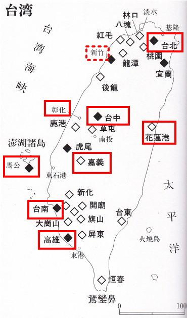 台湾地図基地遊廓所在地