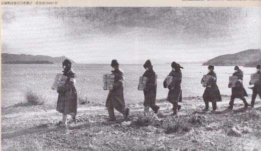 比島戦没者の引揚げ