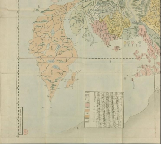 世界一覧図4