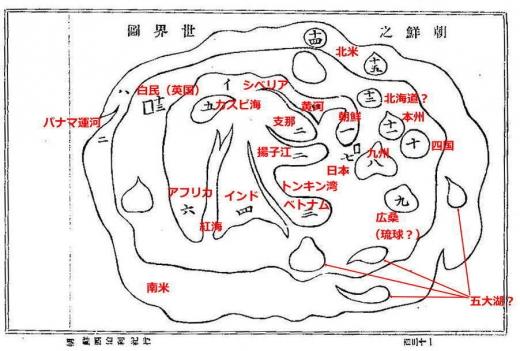 朝鮮之世界図3