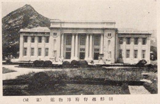 朝鮮総督府博物館1