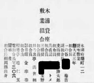 kiura_kumiai1_20161225140728e3a.jpg