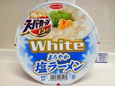White まろやか塩ラーメン_01