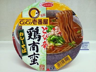 CoCO壱番屋 とび辛鶏南蛮カレーそば_01