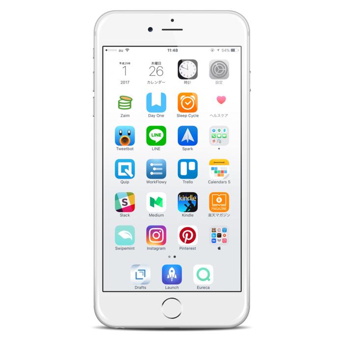 iPhone6splusホーム画面 晒し