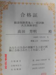 CIMG0714.jpg