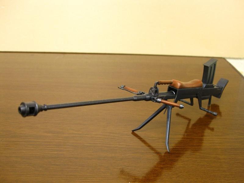 つー先生の終末のイゼッタの対戦車砲