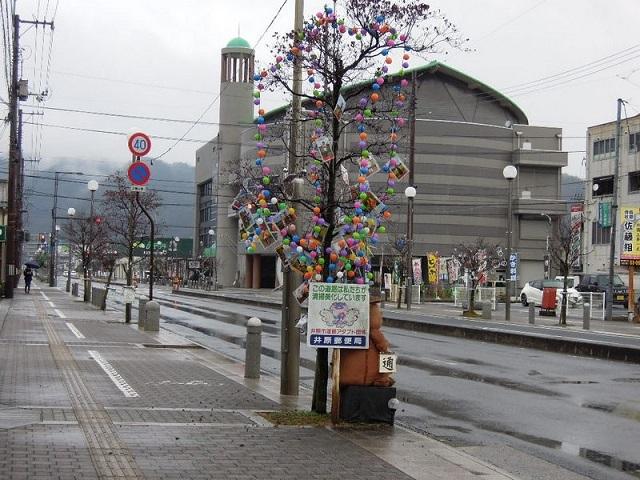 井原駅前通り