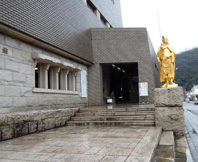 田中美術館 - コピー