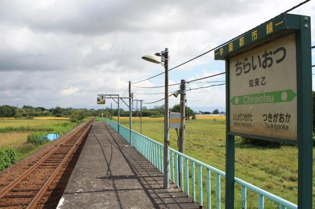 札沼線41