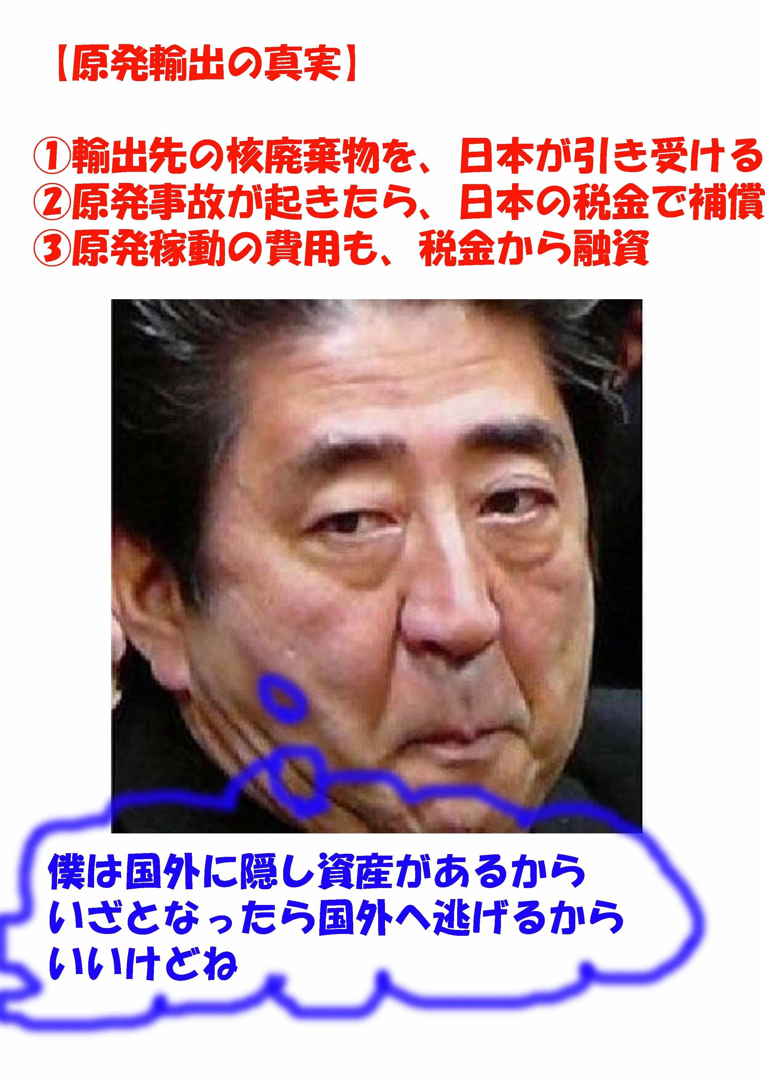 2_20161212223027da1.jpg