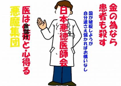 2_201612131835298cb.jpg
