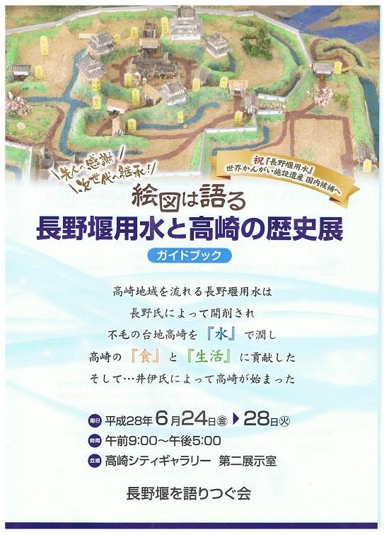 2016_12_18_05.jpg