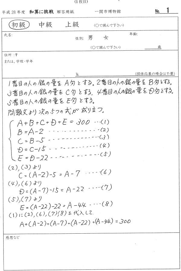 2017_01_24_01.jpg