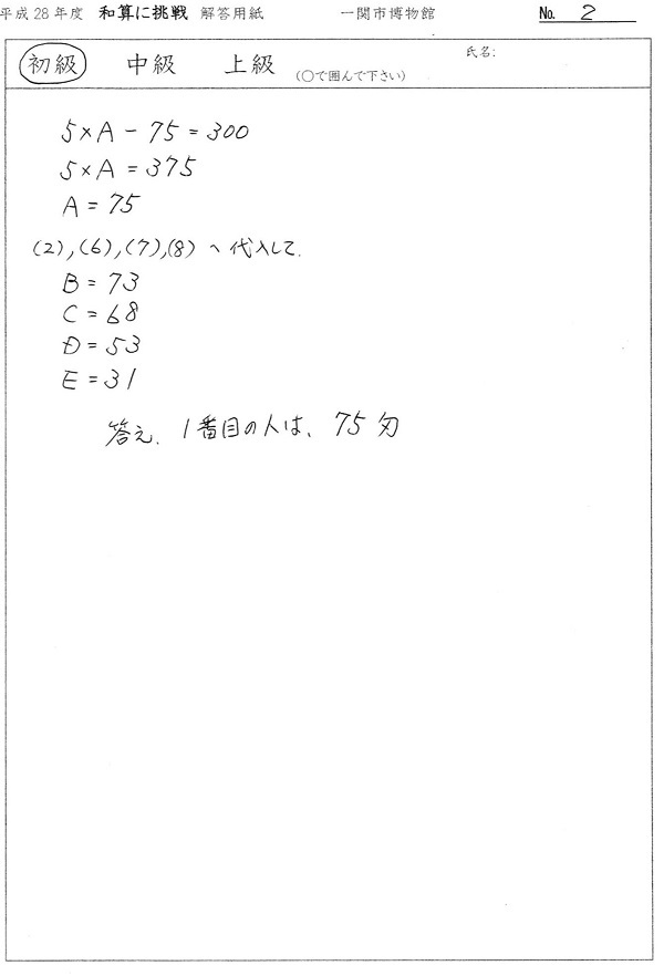 2017_01_24_02.jpg