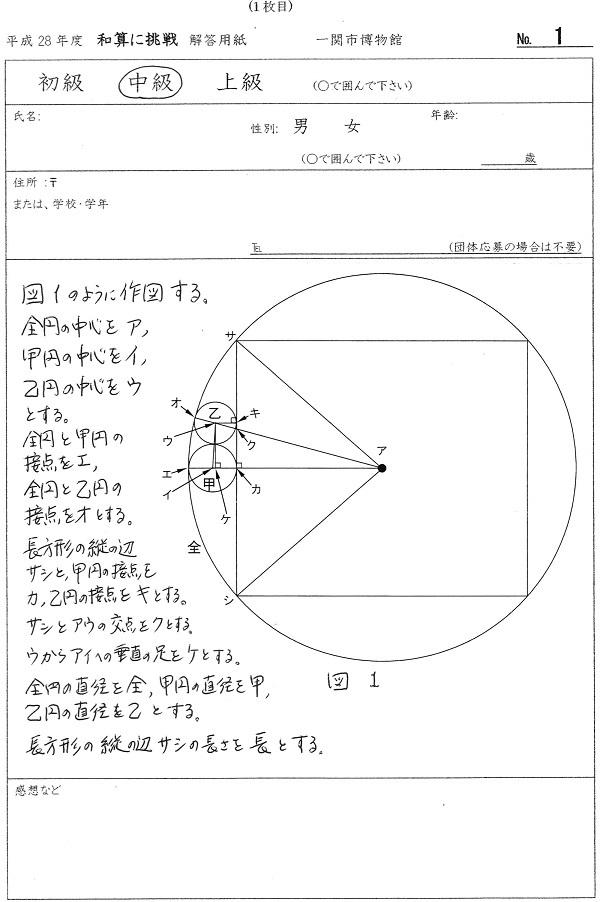 2017_01_24_03.jpg