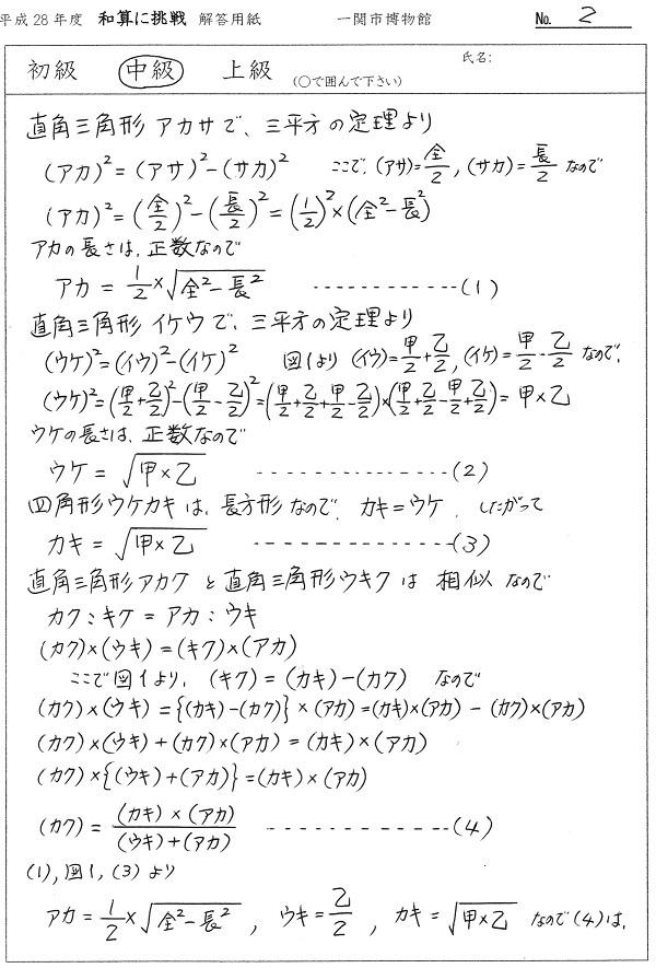 2017_01_24_04.jpg
