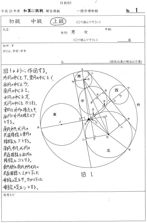 2017_01_24_08.jpg