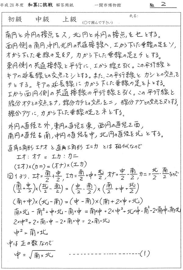 2017_01_24_09.jpg