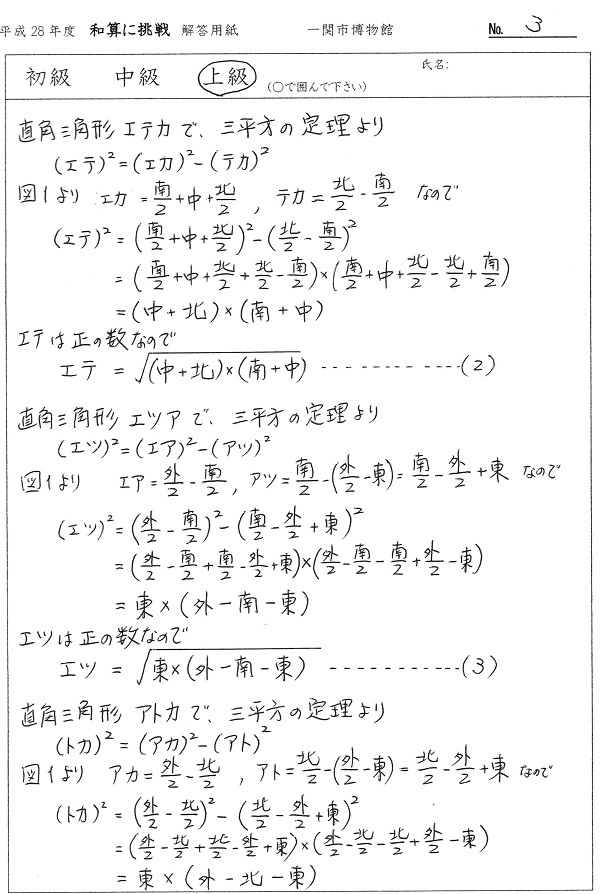 2017_01_24_10.jpg