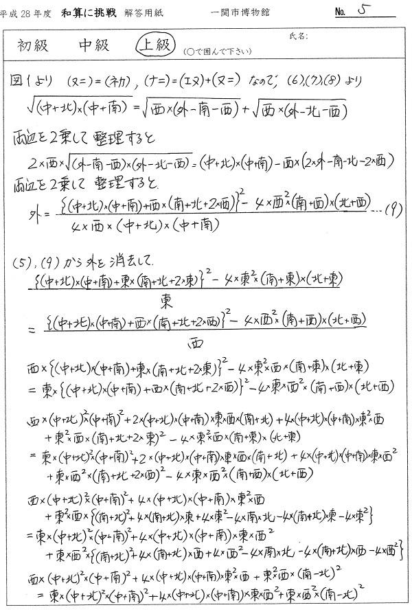 2017_01_24_12.jpg